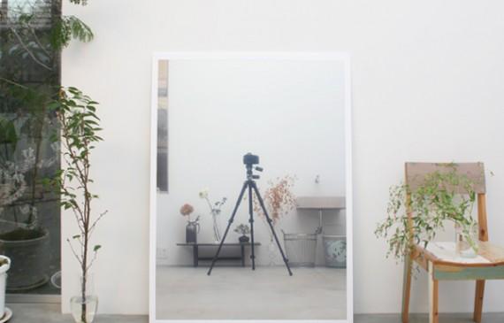 wall-mirror-by-tetsuo-kondo-architects