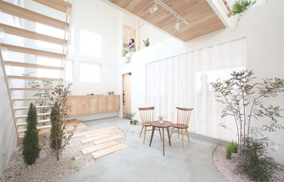 Bringing Garden Ideas Into Indoor Refers To Large Windows And Sliding  Doors, Japanese Architect Has Managed To Solve It By Bringing Outside In  Concept ...