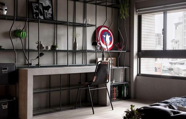 Marvel Avengers Interior Ideas