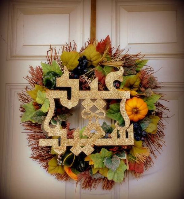 Arabic Happy Eid And Ramadan Wreath Home Design And Interior